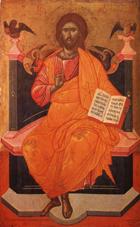 ChristenGloire